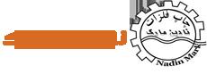 چاپ فلزات | پلاک استیل | مارک ژله ای | پلاک آلومینیومی | مارک مبلمان